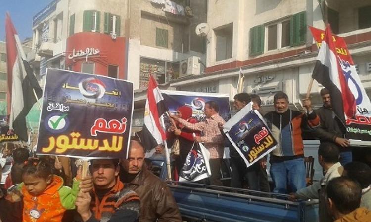 """مسيرات لـ"""" مستقبل وطن """" بالسويس ترفع صور """" السيسي """" وتغني """" تسلم الأيادي """" دعما للدستور"""