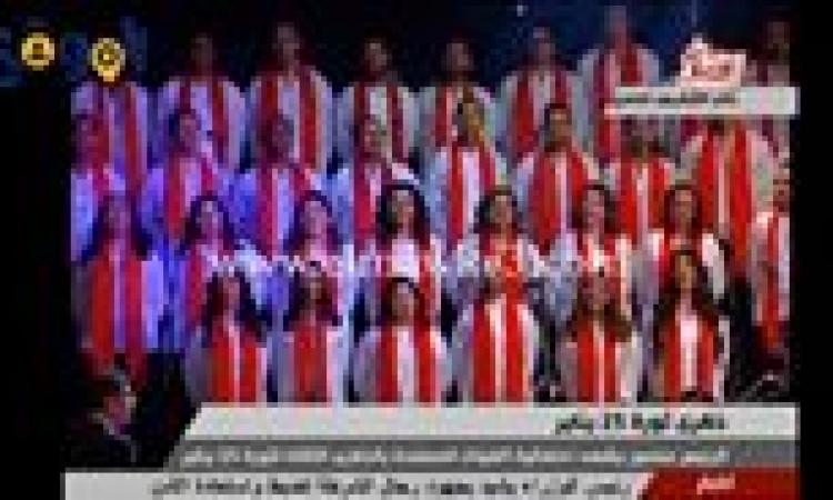 بالفيديو احتفالات القوات المسلحة بالذكرى الثالثة لثورة يناير المجيدة