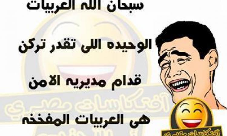 """برغم الإنفجارات …. الشعب المصري""""أليش"""" بطبعه"""