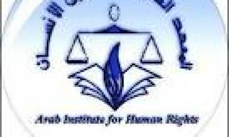 منظمات حقوقية مصرية تطالب بالافراج عن المعتقلين في البحرين