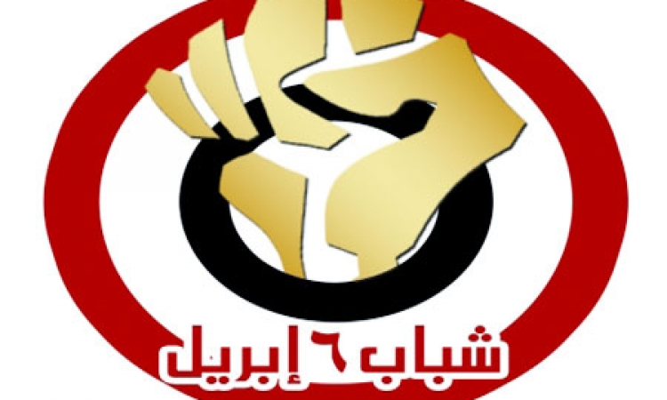 """6 إبريل : مشاورات مع """"القومي لحقوق الانسان"""" للافراج عن المعتقلين"""