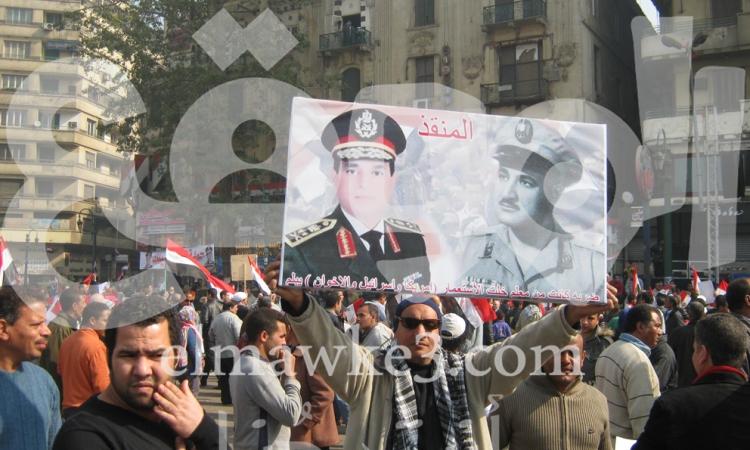 بالصور .. عبدالناصر والسيسي في التحرير احتفالا بذكري 25 يناير