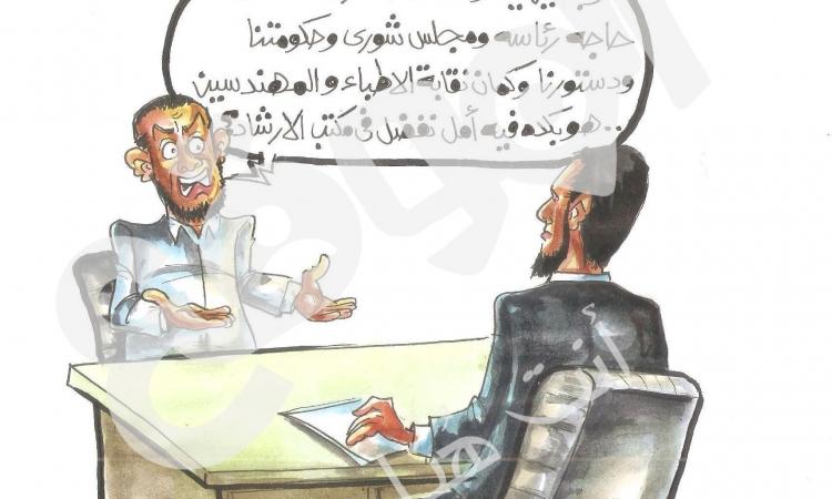 عزل الإخوان في نقابة المهندسين… كاريكاتير أحمد قاعود