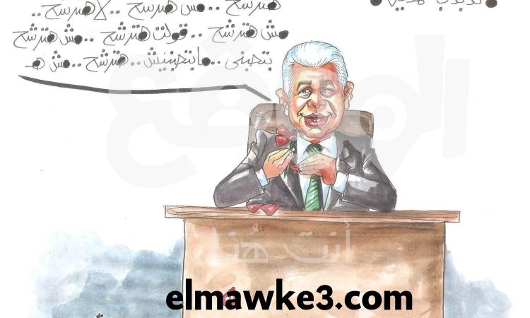 تذبذب حمدين …كاريكاتير احمد قاعود