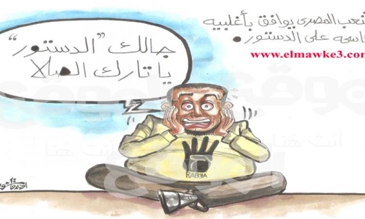 """جالك """"الدستور"""" يا تارك الصلا… كاريكاتير الفنان احمد قاعود"""