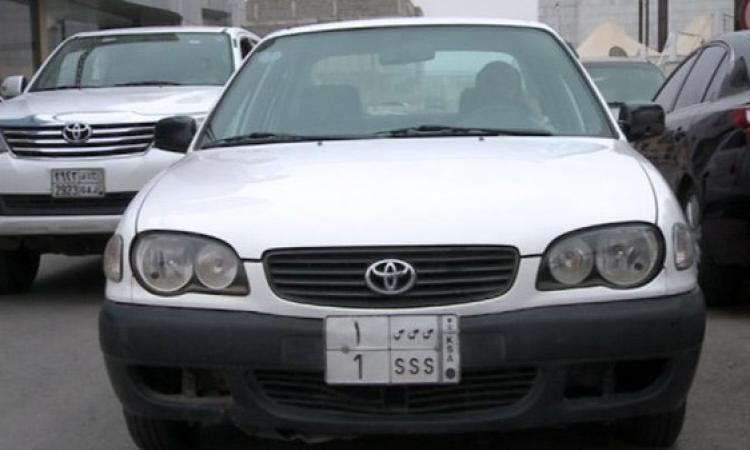 مصرى يرفض بيع الواح سيارته ب3 ملايين ريال .