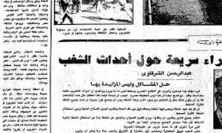 """زى النهارده انقلاب الداخليه على احمد رشدى""""احداث الامن المركزى"""""""
