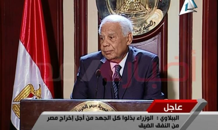 """الببلاوي في """"صالون التحرير"""": لم أقل إن مصر على وشك الإفلاس"""