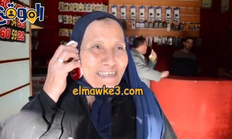 بالفيديو.. الحياة المصرية بعد الضربة النيزكية