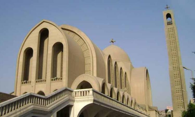 اجتماع للجنة القانونية بالكنسية  الأرثوذكسية لصياغة لائحة إختيار البطريرك