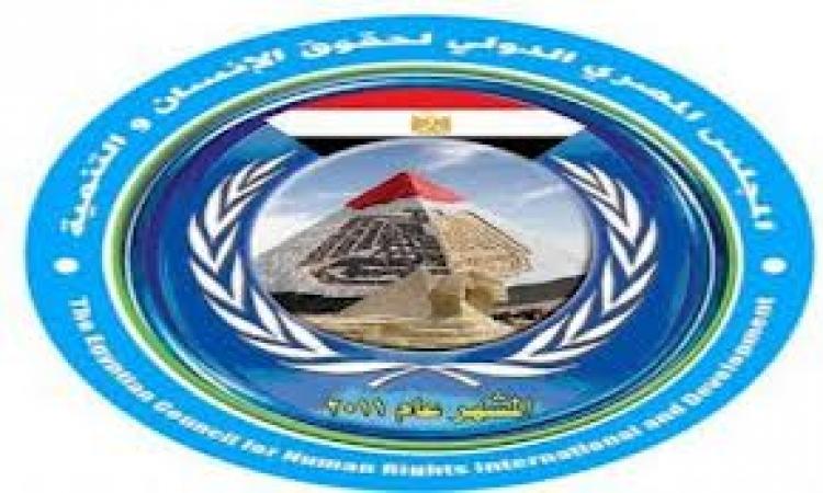 """""""المصري الدولي"""" يطلب تعديل مادة """"التعذيب"""" بقانون العقوبات"""
