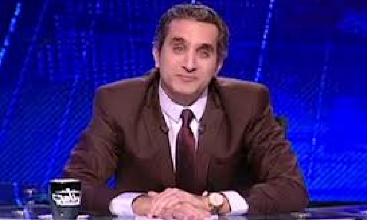 """الصفحة الرسمية لـ """" ثورة الانترنت """" تشكر """" باسم يوسف """""""