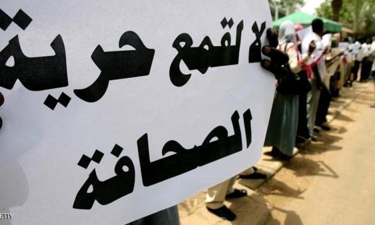 الصحفيين الأحرار بالإسماعيلية تدين القبض على مراسلتين