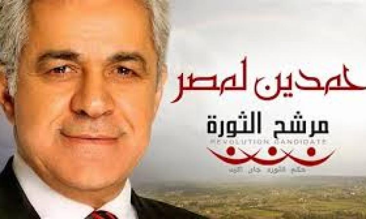 مرشح الثورة تعلن البدء فى جولاتها بعقد اجتماع بسنورس لدعم صباحى بالفيوم