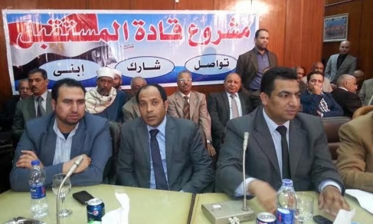 """محافظ قنا يجتمع مع قيادات مشروع """" قادة المستقبل """""""