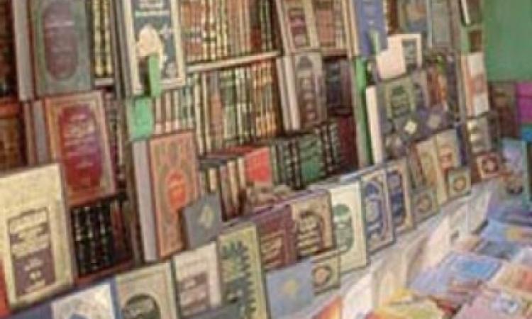 معرض الكتاب يقاطع كتب الشيعه .. وقيادات شيعية : ما حدث مخالف لدستور 2013