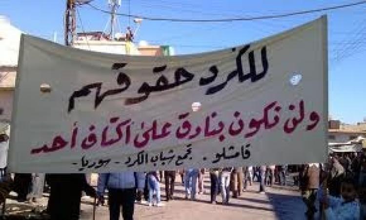 """السبت المقبل ..مركز القاهرة يناقش """"الإدارة الذاتية"""" في كردستان سوريا"""