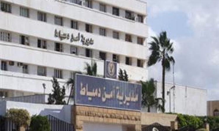 """الأمن يرفض منح أصحاب المخابز بدمياط تصريحًا لـ""""التظاهر"""""""