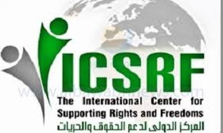 ندوة لمناقشة تحديات الشباب وسبل مواجهتها بمركز العقل العربي
