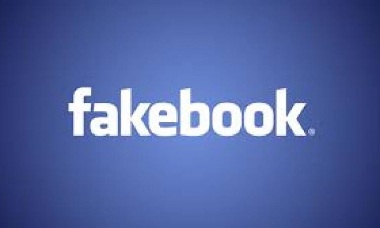 نشطاء الفيس بوك يطلقون هاش تاج للسخرية بمناسبه تحرير سيناء 