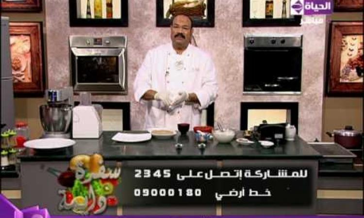 بالفيديو .. طريقة عمل الكوبيبه الشامي