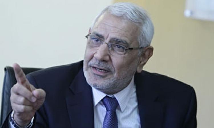غدا.. مصر القوية  يعلن موقفه من الانتخابات الرئاسية