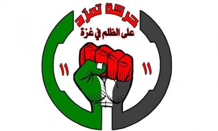 تمرد غزة: نطالب شعب فلسطين بعد الانجراف وراء مخططات حماس