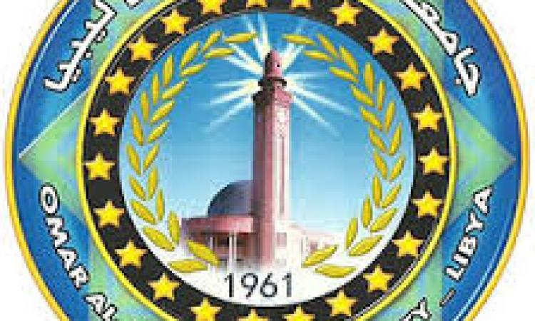 وفد جامعة عمر المختار يفعل بنود اتفاقية التعاون مع جامعة المنصورة