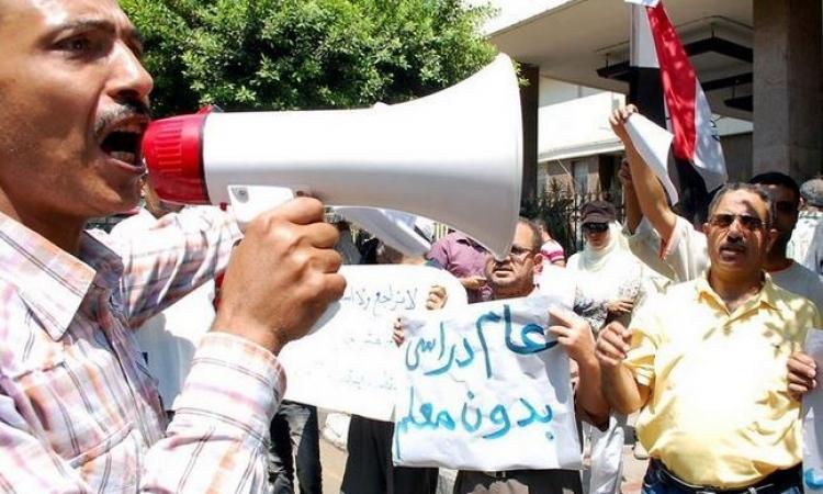 تظاهرة للمعلمين أمام ديوان مديرية التربية والتعليم بالزقازيق
