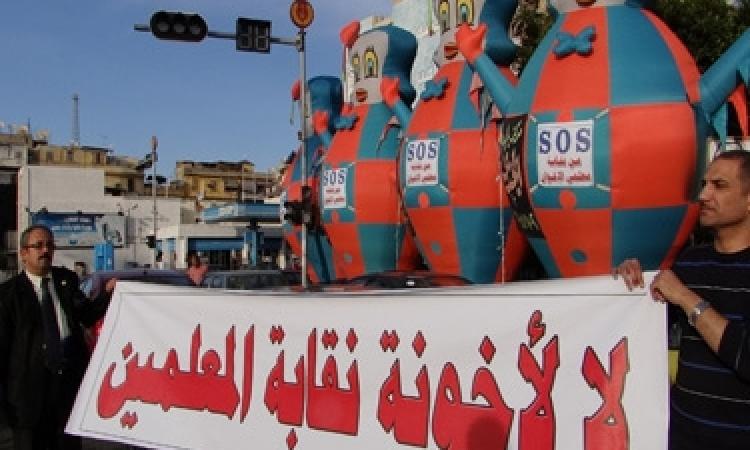 اقتحام نقابة المعلمين ببورسعيد وطرد أعضاء الإخوانية منها