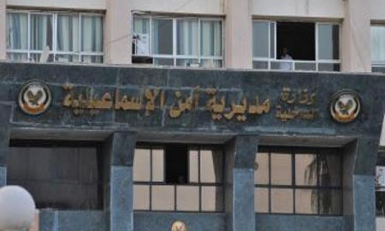 """مصدر أمني: حركة تنقلات لـ""""ضباط الشرطة"""" بالإسماعيلية أدت لـ""""العمليات الإرهابية"""""""