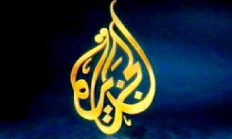 دعوي قضائية لإعادة بث قناة الجزيزة من داخل مصر 