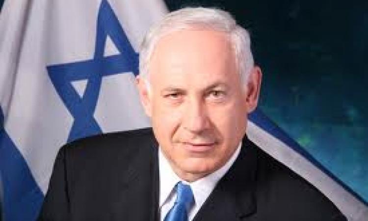 نتنياهو: جهود كيري الفرصة الوحيدة لتحقيق السلام ويهودية الدولة عقبة رئيسية