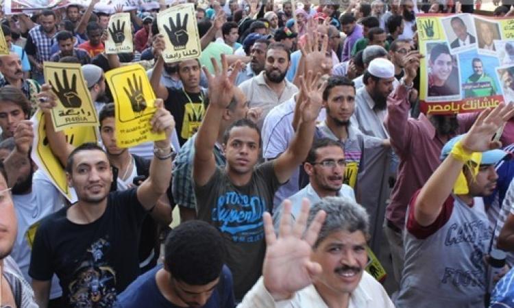 انطلاق مسيرة للإخوان من مسجد القدس بعين شمس
