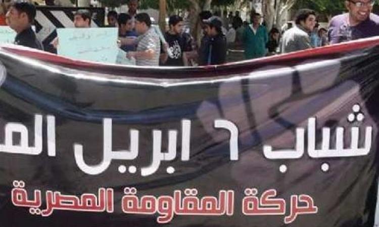 """6إبريل : """"منصور"""" يتحاور مع ائتلافات مصنوعة وشباب الثورة بالسجن"""