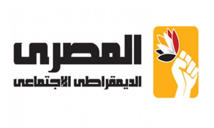 المصري الديمقراطى: الاعتداءات علي المصريين بلبيا سببها تراخي السياسة الخارجية