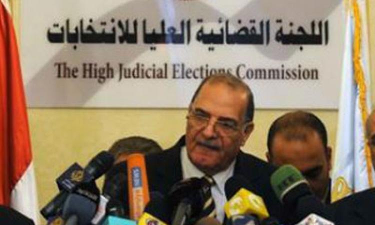 """""""العليا للانتخابات"""": فتح باب الترشح للرئاسة لم يتحدد بعد"""