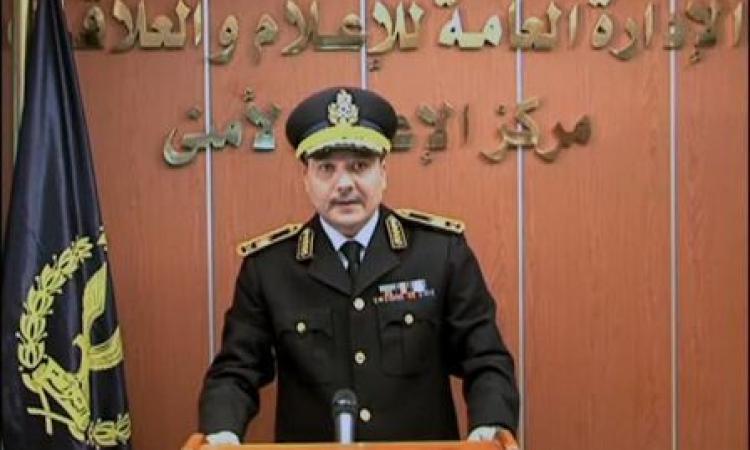 """""""الداخلية"""": أصوات انفجارات القاهرة نتيجة إزالة """"أبراج المعادي"""""""