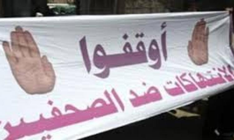 """""""صحفيون ضد التعذيب"""" يدين اقتحام الشرطة لمقرات الشبكات الإخبارية"""