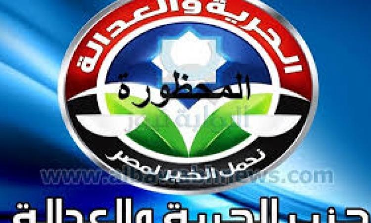 مدرس يحرر محضرا رسميا بتخليه عن حزب الحرية والعدالة بالفيوم