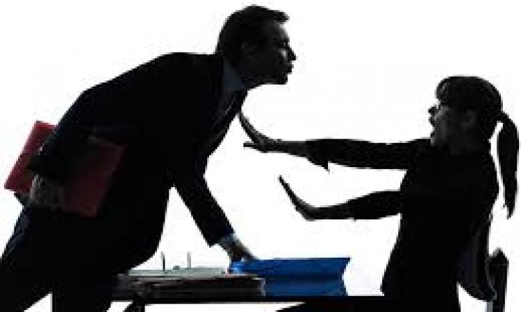 كيف تواجهين التحرش في مكان عملك