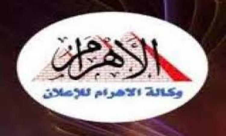 حماد يعقد إجتماعا مغلقا مع المركزى للمحاسبات لفحص فسادالاهرام