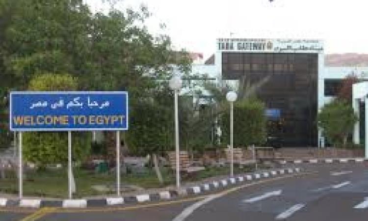 جنوب سيناء تحتفل بمرور 25عامًا على استرداد طابا