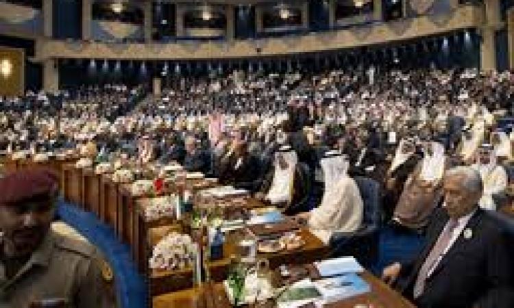 البيان الختامي: قمة الكويت كرست أعمالها لتعزيز التضامن العربي
