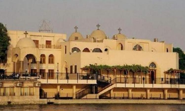 لجنة العدالة الكاثوليكية تنظم لقاءً ثقافيًا حول قيمة السلام وثقافته في أسيوط