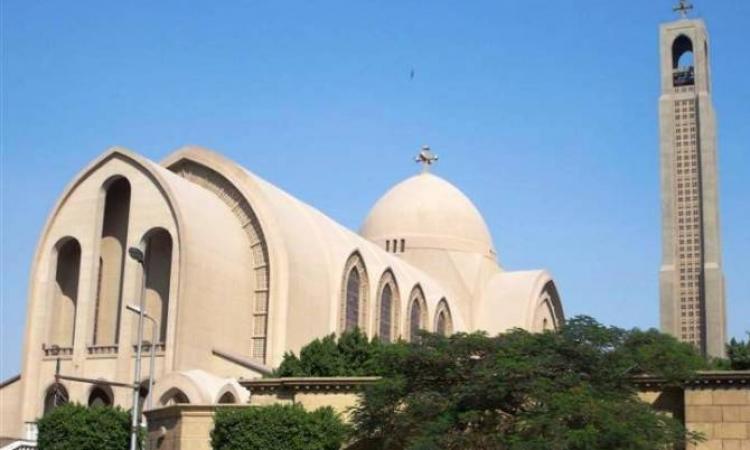 الكاتدرائية المرقسية تعقد أولي جلسات البعثات التعليمية لدراسة اللاهوت