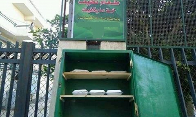 """جمعية معكم تطلق مباردة """"طعام نظيف خذ مايكفيك"""" بالاسكندرية"""
