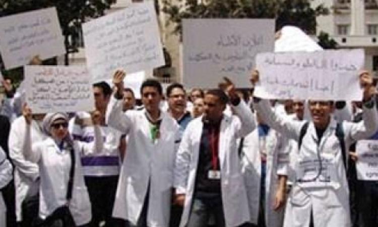 """الثلاثاء..نقابات المهن الطبية تنظم مسيرة لـ""""مجلس الوزراء"""" للمطالبة"""