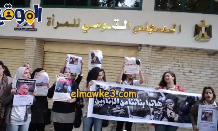 بالفيديو.. احتجاجات نسائية للإفراج عن المعتقلين فى اليوم العالمى للمرأة