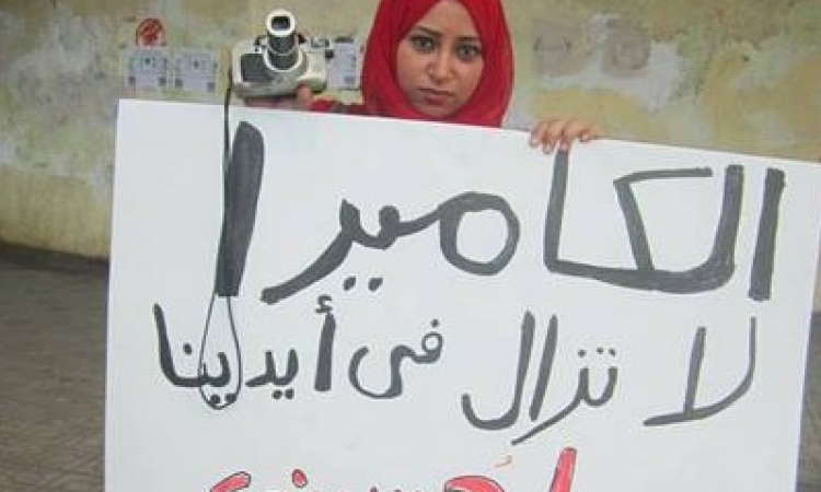 """استشهاد صحفية بـ""""الدستور"""" أثناء تغطيتها """"تظاهرات الإرهابية"""""""